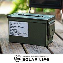 KITELAMP 歐規老品彈藥箱.露營彈藥鐵箱 進口鋼製彈藥箱 軍用戶外裝備箱 金屬置物箱 彈藥箱收納盒