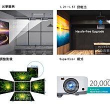 PG707W ViewSonic WXGA 商用教育投影機  4000流明 原廠保固3年