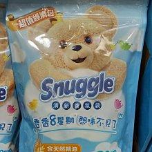 好市多代購-熊寶貝清新香氛袋7公克*24入