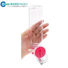 【🐱🐶培菓寵物48H出貨🐰🐹】日本品牌MARUKAN》WB-3小動物用透明飲水瓶300ml 特價199元 限宅配