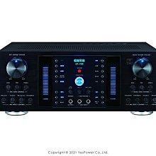 *來電最低價*GT-700 GUTS 數位迴音/殘響效果擴大機 支援BT藍芽/可調整高低音/4組影音訊號輸入 悅適影音