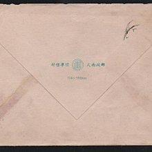 【萬龍】(109)(特25)元老記者于右任郵票套票實寄封(專25)