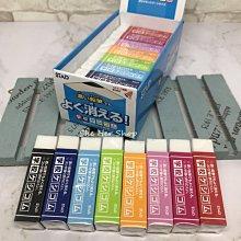 【現貨】日本製 STAD 學校濃色鉛筆專用橡皮擦/個
