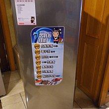 可自動除霜!!《586家電館》HERAN禾聯直立式冷凍櫃170公升【HFZ-B1762F】可自動除霜!!