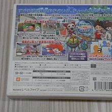 【小蕙館】<3DS> 妖怪手錶 (純日版)