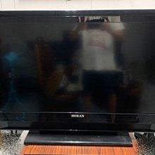 樂居二手家具(北) 便宜2手傢俱拍賣TV103116*HERAN禾聯37吋液晶電視*二手家電 液晶螢幕 冰箱 洗衣機冷氣