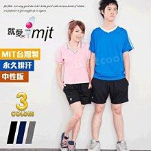 OK棒【A888】MIT台灣製 3M中空紗吸濕排汗慢跑短褲 羽球褲 網球褲 專業防滑鬆緊帯 (滿件折扣碼現折)