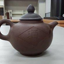 台中二手傢俱 樂居中古家具買賣 R1113GJJ*泡茶壺 茶具*仿古家具 雕刻藝品 書法字畫 花梨木家具 古董家具 檜木