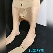 今生有約【B115】【5D隱形大碼超彈任剪防刮男性加套褲襪/絲襪】透氣※耐磨※帶JJ套/包蛋