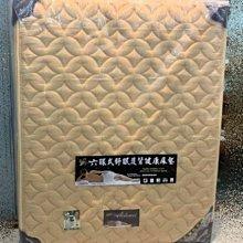 台北二手家具宏品 全新中古傢俱買賣 EI1114GB*全新雙人獨立筒乳膠記憶床墊 5尺*床組 床架 床底 衣櫃 化妝桌椅