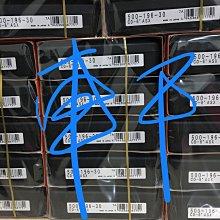 【量測儀器專賣店】日本Mitutoyo 三豐數位卡尺,游標卡尺,電子卡尺 500-196-30 150mm (現貨未稅)