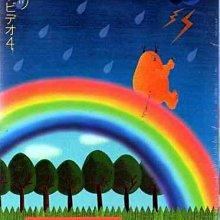 *【正價品】SPITZ // 2001-2005影音精選DVD-環球唱片、2005年發行
