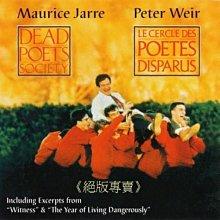 《XXXX》春風化雨 / Dead Poets Society 電影原聲帶 (法版.無IFPI)
