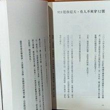【探索書店182】棒球 不求勝的英雄 解壓縮陳金鋒.zip 天下文化 ISBN:9789864793051 190530