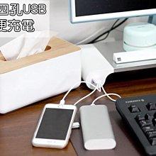 現貨多件合併運費省很大電腦螢幕 鋁合金增高架/鍵盤 4孔USB可充電/收納底座/螢幕架/螢幕座/筆電座/鍵盤架/USB HUB ^西門町百分百^