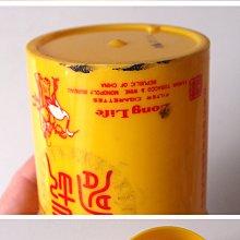 民國74年 菸酒公賣局 / 長壽 香菸 菸盒 / 50支裝 香菸罐 / 黃色雙鶴 塑膠菸盒