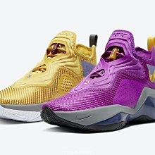 2020 9月 Nike LeBron Soldier 14 Lakers CK6047-500 鴛鴦 黃紫色 湖人 休閒慢跑鞋