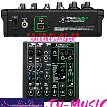 造韻樂器音響- JU-MUSIC - Mackie PRO FX6V3 6軌 USB 類比 混音器 直播 錄音