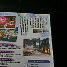 幻想三國誌5 平裝版 繁體中文版 PC GAME 電腦遊戲 可參考