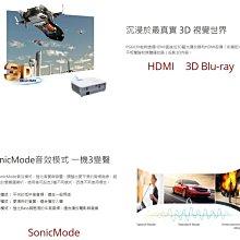 新莊民安 PG603X ViewSonic WXGA USB 讀取投影機 3600流明/1024x768/10W喇叭