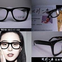 信義計劃眼鏡 誂別一秀 日本 手工眼鏡 復古膠框 亞洲版 雷朋 5121 2140F 改良版