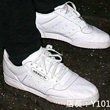Adidas Originals Powerphase 米白 卡拉巴薩斯 皮革 百搭 低幫 滑板鞋 男女鞋 CQ1693