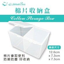TM4-TM5 棉片收納盒
