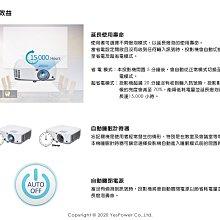 PA503XE ViewSonic XGA 商用教育投影機 4000流明/1024x768/2W喇叭/高對比/悅適