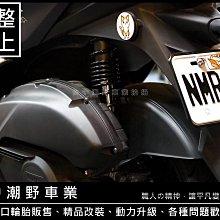 台中潮野車業 完工價 六代勁戰 BWS 直上 三代勁戰 原廠 中密版 後避震 實裝照