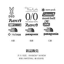 【优職人 台灣現貨 】客製化 露營風格貼紙
