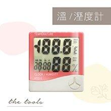 A256 溫/濕度計