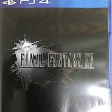 PS4 太空戰士15 or 最終幻想15 or FF15 中文版 二手