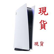 自取22500  PS5 sony 遊戲機 PlayStation5 光碟版主機 現貨 台灣公司貨 請先詢問