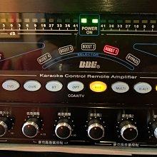 ABC 台灣製造最好的音色卡拉OK專業A-11營業級水準高功率330瓦大瓦數擴大機數位回音 具有動態擴展功能讓您輕鬆唱出好歌聲