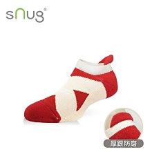 【sNug-直營 運動繃帶船型除臭襪】多件優惠/運動防護/繃帶加壓/打球跑步