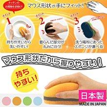 [霜兔小舖]日本代購 日本製 WAISE不沾鍋專用 2way滑鼠造型 海綿菜瓜布