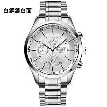 CPMAX 防水防爆仿三眼鈦鋼質感手錶 男手錶 男錶 金屬錶帶 三眼手錶 夜光手錶 日曆手錶 石英錶 不銹鋼 SW07