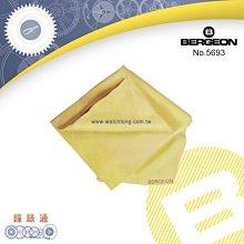 【鐘錶通】B5693《瑞士BERGEON》羚羊皮革布 / 保養布 / 純羚羊皮革 / 真皮├鐘錶保養收藏/清潔擦拭/鏡頭