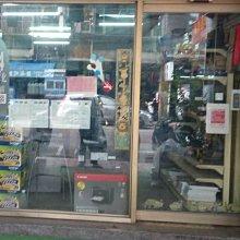 壬成洋行壬成洋行 【CLI-750 黑色 CLI-751 C/M/Y/BK/GY 彩色 盒裝】CANON 100% 原廠