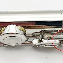 【老羊樂器店】長笛 笛身 笛尾 靜音膠塊 長笛配件