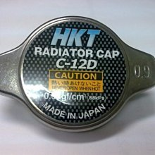 日本原裝水箱蓋 (made in japan) 0.9/1.1 kg(方程式國際)
