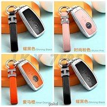 ZJN9J 鑲鑽方形款皮扣一鍵啟動全包覆鋅合金賓士BENZ汽車遙控器保護套保護殼鑰匙殼鑰匙包鑰匙套皮套