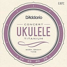 D'Addario EJ87C Concert 23吋 烏克麗麗弦 半透明 紫色 尼龍弦 - 【黃石樂器】