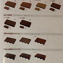 【台北市宏泰建材】戶外塑木地板,適合游泳池水岸池塘邊,綠色建材。