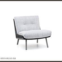 DD 國際時尚精品傢俱-燈飾Minotti DAIKI(復刻版)單椅無扶手2020新品