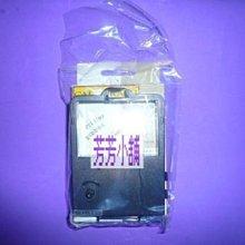 NEC優質色帶P3300.P3200.P2000.P1200.P1300.P3000.PZ200.PZ300