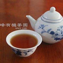 【缺貨中】【送禮推薦】大峰有機茶園-頂級達人手作蜜香紅茶(自然農法)--1000元/罐75g(價格已含禮罐&提袋)