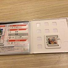 N3DS 3DS  任天堂明星大亂鬥 任天堂 明星 大亂鬥 日版 售1000