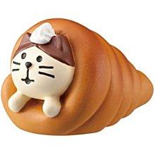 《散步生活雜貨-鄉村散步》日本進口 DECOLE-concombre 奶油麵包捲貓 擺飾 ZCB-92312
