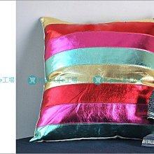KIPO-仿皮質感 彩虹條紋 普普風 北歐風 抱枕套 NBD006012B